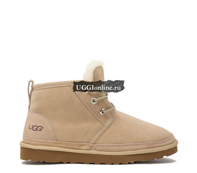Mens Neumel Boots Sand